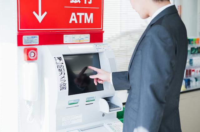 金融系案件(銀行・証券・保険)の動向