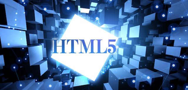 HTML / CSSの動向