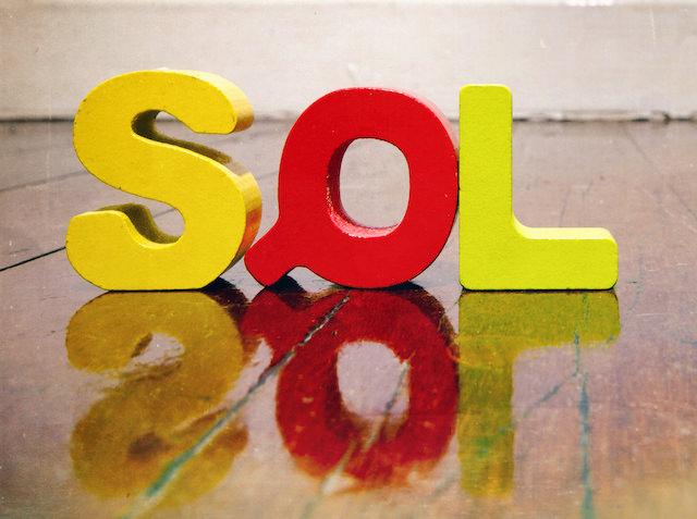 サービス系システム運用(SQL)
